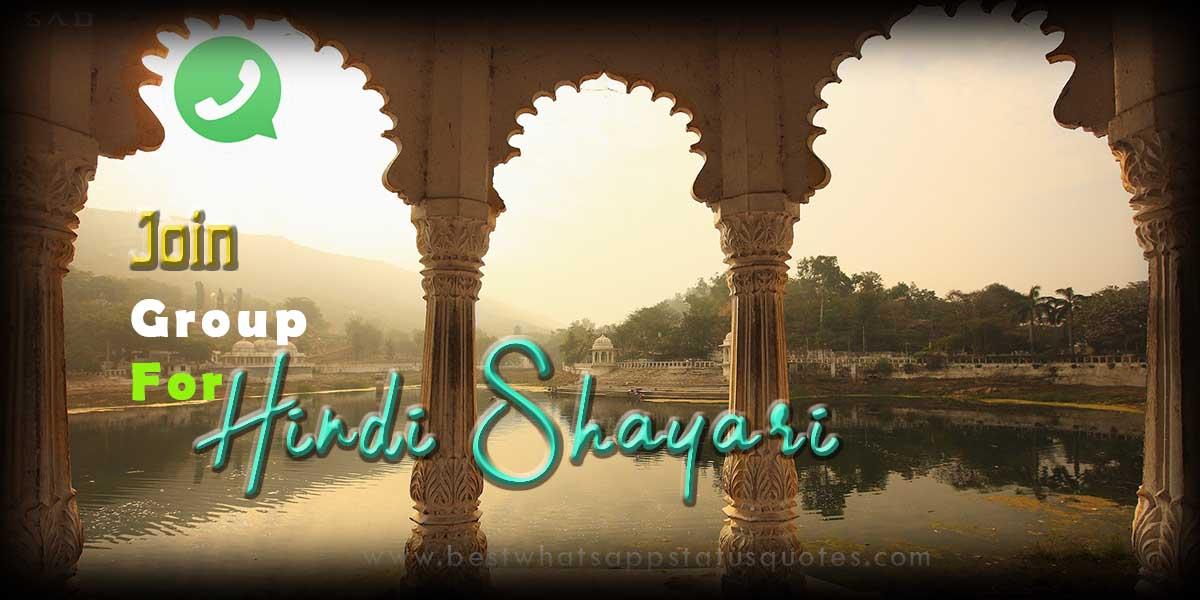 Hindi Shayari Whatsapp Groups